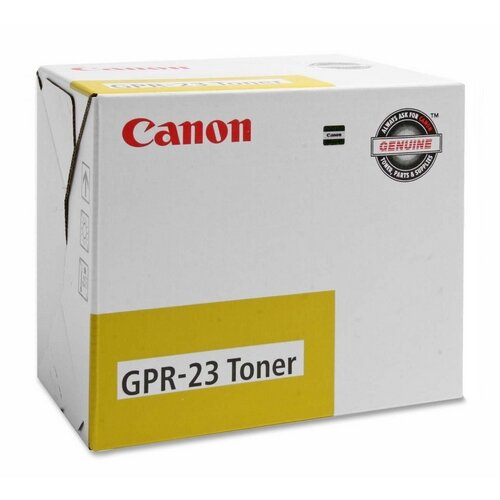 Canon Copy Toner, for Imagerunner E2880, Yellow