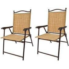 Beach Amp Lawn Chairs Wayfair