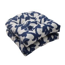 Bosco Outdoor Seat Cushion (Set of 2)