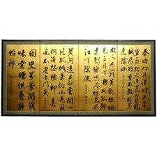 """36"""" x 72"""" Chinese Poem on Gold Leaf 4 Panel Room Divider"""