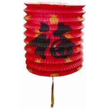 Chinese New Year Lantern (Set of 12)