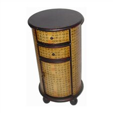 Oriental Circular Calligraphy 2 Drawer  Cabinet