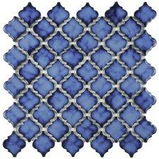 """Pharsalia 2"""" x 2.5"""" Porcelain Mosaic Tile in Glossy Sapphire"""