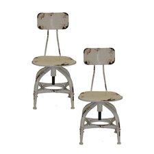 Harvey Side Chair (Set of 2)