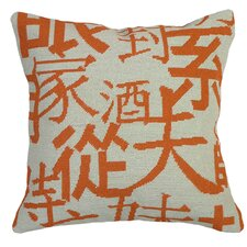 Graphic Chinese Characters Needlepoint Wool Throw Pillow