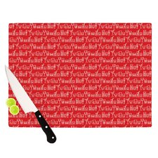 Glass Half-Full by Holly Helgeson Cutting Board