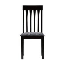 Cypress Side Chair (Set of 2)