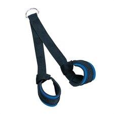 Nylon Triceps Strap