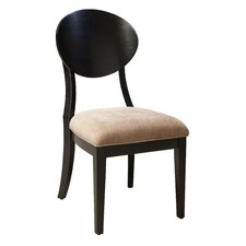 Bryant Side Chair (Set of 2)