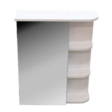 "17.7"" x 21.65"" Surface Mount Beveled Medicine Cabinet"