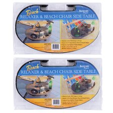 Beach Chair and Relaxer Chair Side Table (Set of 2)
