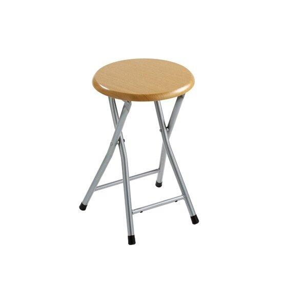 Gedy by nameeks klapphocker bathroom stool reviews wayfair - Taburete plegable leroy merlin ...